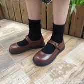 森女系小皮鞋女ins復古英倫風學生韓版百搭軟妹黑色淺口chic皮鞋 格蘭小舖