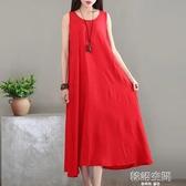2020夏季新款時尚提花裙子長款大碼顯瘦女裝無袖背心打底洋裝 【韓語空間】
