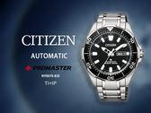 【時間道】CITIZEN 星辰 PROMASTER機械潛水鈦金屬腕錶/黑面鈦帶(NY0070-83E)免運費