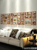 免費洗相片相冊框掛牆免打孔客廳實木照片牆裝飾相框牆沙發背景牆 NMS 1995生活雜貨
