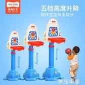 兒童籃球架室內可升降寶寶小孩投籃架籃球框幼兒園男玩具igo摩可美家