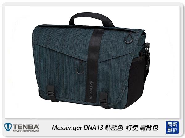 Tenba 天霸 Messenger DNA13 特使 單肩背包 相機包 攝影包 墨灰色 鈷藍色