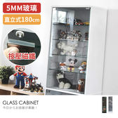 收納櫃 展示櫃【R0059】華倫180cm玻璃展示櫃(白色) MIT台灣製  完美主義