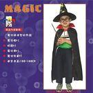 小魔法師四件組 萬聖節聖誕節服裝造型服化妝舞會派對表演服道具服