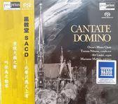 【停看聽音響唱片】【SACD】教堂之音 Cantate Domino (黑教堂)