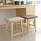 【MH家居】實木 椅凳 化妝凳 凳子 韓國西力特原木凳(灰色)