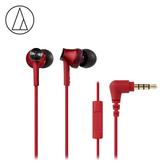 【鐵三角 audio-technica】ATH-CK350iS 智慧型手機用耳塞式耳機 紅色