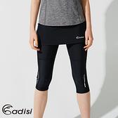 ADISI 女七分自行車裙褲AP1712007 (XS~XL) / 城市綠洲專賣(吸濕排汗、乾爽、萊卡、彈性、單車、夜騎)