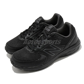 New Balance 慢跑鞋 550 Extra Wide 黑 全黑 超寬楦 男鞋 運動鞋 【ACS】 MW550BG24E