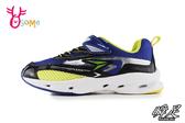 日本Achilles瞬足 中大童 快速散熱 透氣 清爽 長跑 慢跑鞋 運動鞋 G7778#藍黃◆OSOME奧森鞋業