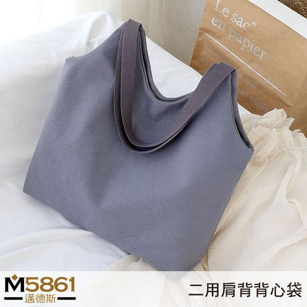 【帆布包】純棉 無印素面 背心袋 帆布袋 側背包 肩背包/肩背+手提/灰