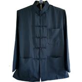 中國風男裝 中國風上衣男 唐裝 長袖 深藍色