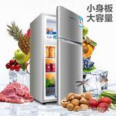 新飛128升小冰箱小型家用宿舍雙門冷藏冷凍辦能靜音電冰箱雙開門igo『潮流世家』