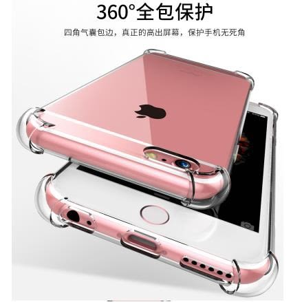【SZ93】軍事防摔透明全包軟殼 iPhone Xs手機殼 iPhone XR iPhone XS Max手機殼
