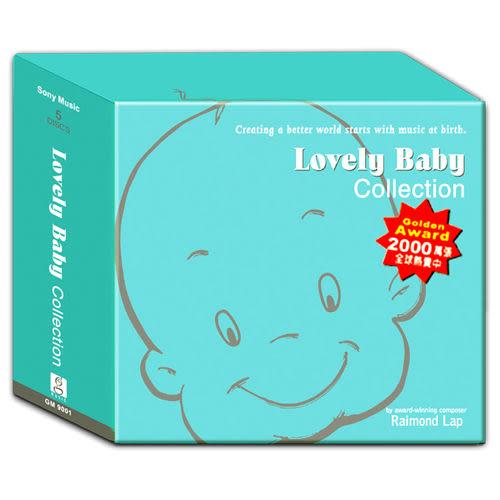 向綠音樂 寶寶的異想世界 Ⅰ CD 5片裝  (音樂影片購)