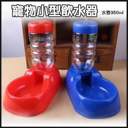 *WANG*【MYWANG】寵物用玲籠飲水器 紅/藍