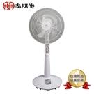 尚朋堂 14吋 3段速機械式電風扇(白) SF-1462P