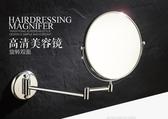 浴室化妝鏡