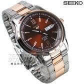 SEIKO 精工 5號盾牌 自動上鍊機械錶 不銹鋼帶 日期/星期顯示窗 男錶 玫瑰金 SNKP18J1 7S26-04T0KS