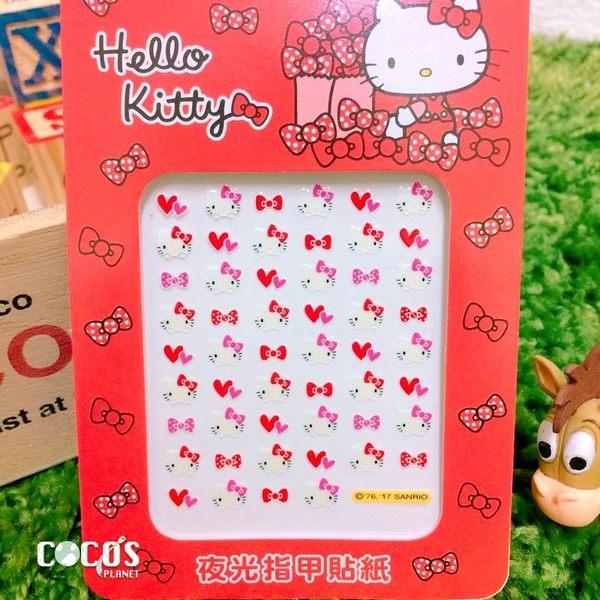 三麗鷗正版授權 HELLO KITTY 凱蒂貓 新一代KT夜光指甲貼紙 美甲貼 指甲貼 B款 COCOS PX025