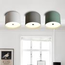 吸頂燈 北歐現代簡約圓形客廳臥室彩色餐廳書房過道入戶燈具RM