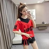 T恤女假兩件字母拼接綁帶露肩 2021夏季新款韓版寬鬆百搭bf上衣潮 快速出貨 快速出貨