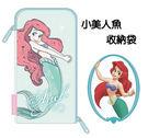 小美人魚 手機袋 收納袋 筆袋 筆筒 迪士尼 愛麗兒 日本正版 多功能 該該貝比日本精品 ☆