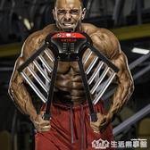 可調節臂力器20/60kg男士胸肌擴胸訓練健身器材家用50公斤臂力棒 生活樂事館