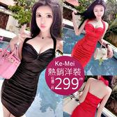 克妹Ke-Mei【AT52941】charm女人味爆發光感絲綢爆乳罩杯式洋裝