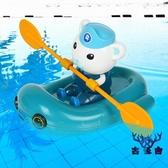 兒童洗澡玩具寶寶戲水海底小縱隊劃船發條可愛個性【古怪舍】