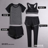 健身房運動套裝女夏新款專業跑步健身服速干晨跑瑜伽服  朵拉朵衣櫥