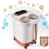 220v 足浴盆器全自動洗腳盆電動按摩加熱泡腳桶足療機家用恒溫深桶 js10808『黑色妹妹』