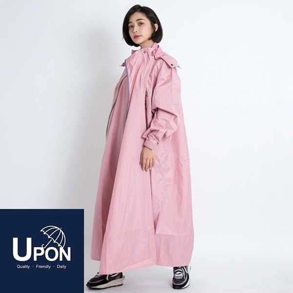 Double雙拉鍊斜開連身雨衣/4色 台灣製造 UPON雨衣