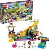 LEGO 樂高 朋友安德里亞的泳池派對41374玩具池建築套裝(468件)