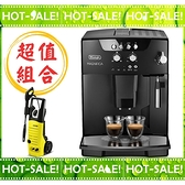 《搭贈高壓清洗機》Delonghi ESAM 04.110.B 迪朗奇 豐采型 義式 全自動 咖啡機