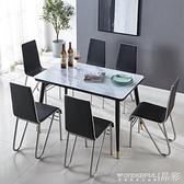 餐桌 餐桌椅組合家用現代簡約小戶型4人6人長方形吃飯桌子北歐玻璃 晶彩 99免運LX