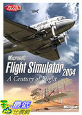 [玉山最低比價網]  Microsoft Flight Simulator 2004: A Century of Flight (策略與秘密攻略手冊) $148