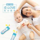 簡愛嬰兒理髮器超靜音寶寶兒童充電式防水剃頭刀剪髮器電推剪推子 美芭
