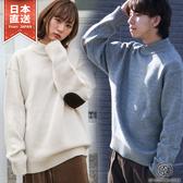 【ZIP FIVE】中高領針織毛衣 OVERSIZE針織上衣