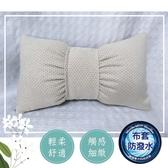 ROMSEY 五星級尊品護腰枕&午安枕 48 X 28 cm-箱購
