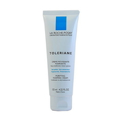 理膚寶水 多容安泡沫洗面乳125ml 加贈 黑人 專業護齦抗敏感 牙膏 120g