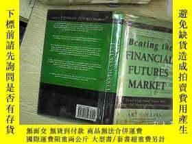 二手書博民逛書店期貨市場制勝之道罕見BEATING THE FINANCIAL