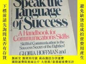 二手書博民逛書店Speak罕見the Language of SuccessY3