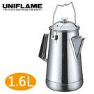 丹大戶外用品 日本【UNIFLAME】U660287 不銹鋼營火水壺 1.6L/登山露營/茶壺/野炊