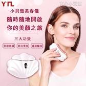 【新北現貨】美容儀 充電式電動刮痧板 震動加熱美容儀 美容儀 臉部 按摩器 育心小館