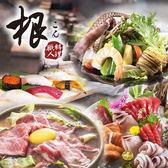【台北】根職人料理$1000餐飲抵用券