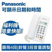 【福利品】Panasonic 國際牌 KX-TSC62 免持擴音來電顯示有線電話