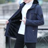 男夾克冬季韓版修身連帽外套加厚風衣外套 優樂居