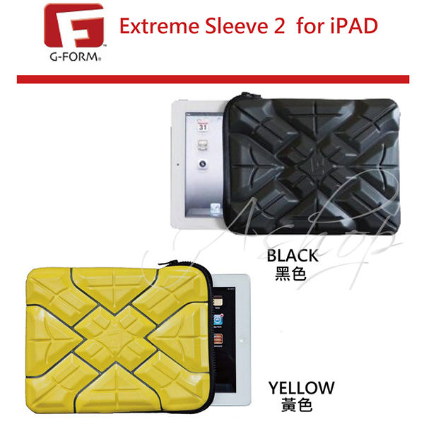 【A Shop】G-FORM超耐摔 Extreme Sleeve 2保護套-共2色(EX2IP2) for iPad4/iPadAir
