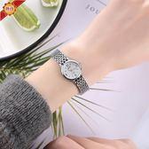 手錶 熱銷女款簡約合金套裝手錶時尚女士手錶女式石英腕錶 俏girl